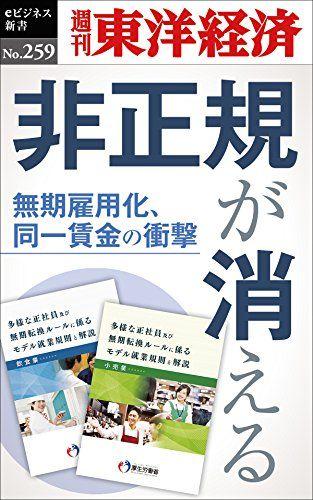 【朗報】日本郵便、ガチで超絶ホワイトだった。「ほぼ定時で仕事が終わる。有休消化率100%」 お前ら急げ!