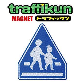 【悲報】「信号機のない横断歩道で止まらない」→91% 車カスさん・・・