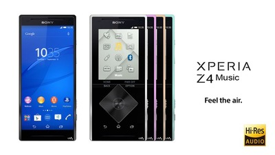 Sony-XPERIA-Z4-WALKMAN-EDITION