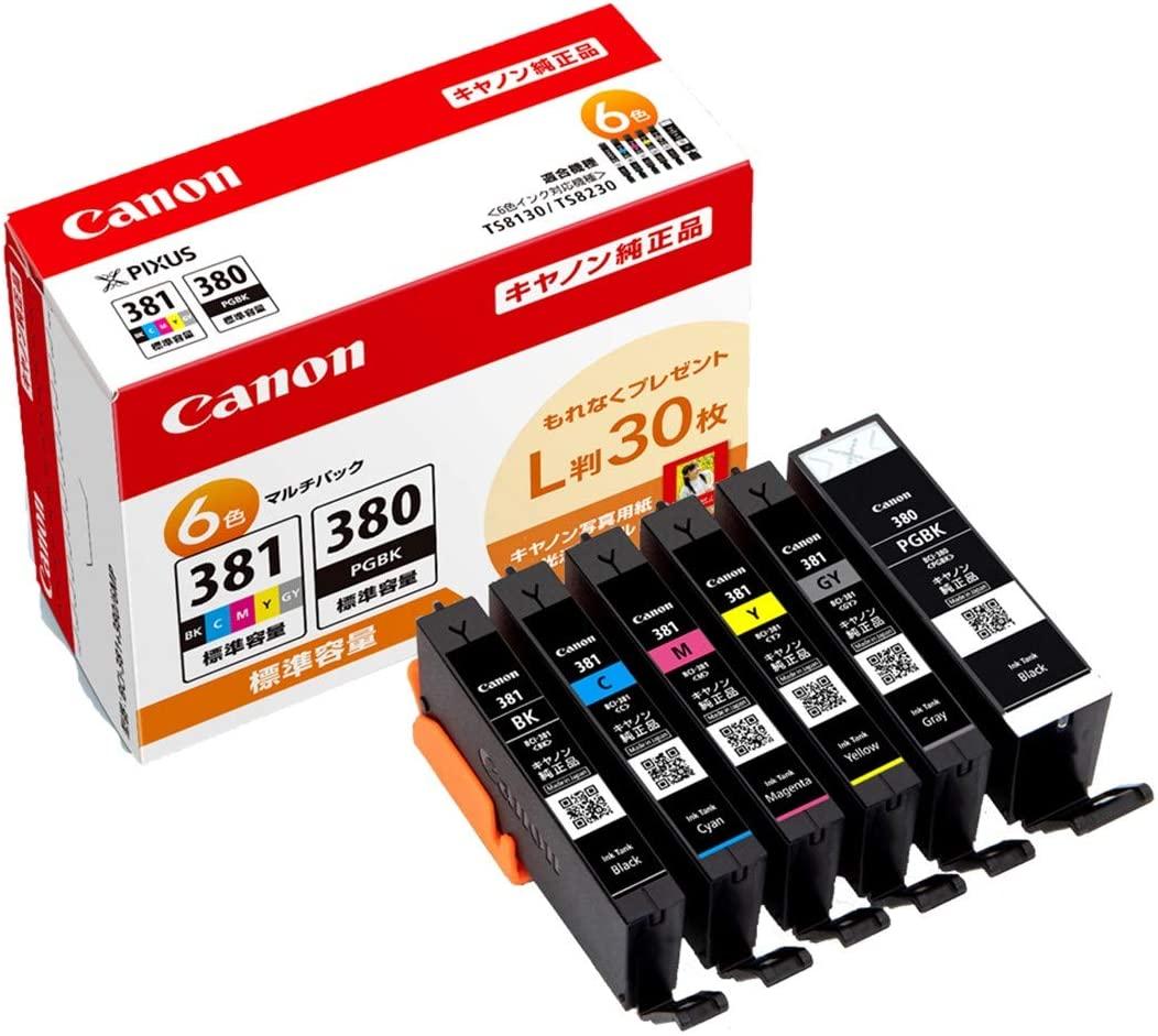 【悲報】ワイ、うっかりCanonの純正インクを4000円で購入してしまう・・・