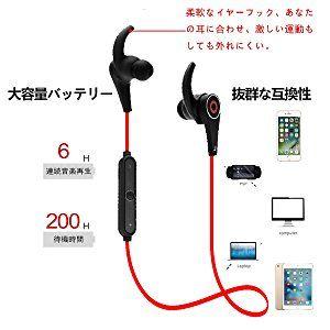 最近のAmazon、変な日本語で大量の高評価レビュー付いてる中華製品あるよな・・・あれ信じていいのか?