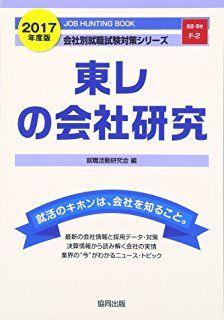 「世界に通用する日本のブランド」って、まだあるの?
