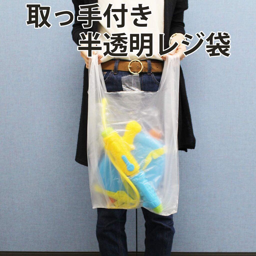 【せいかい】日本「今日からレジ袋は5円!」→ 一方、欧米は再び無料化していた・・・「コロナ感染リスクを考慮」