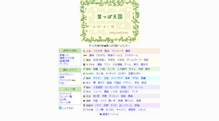 net_2016-03-31_14-30-15