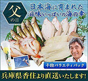 日本海側 →「飯がうまい」 太平洋側 →「まずい」 なぜなのか?