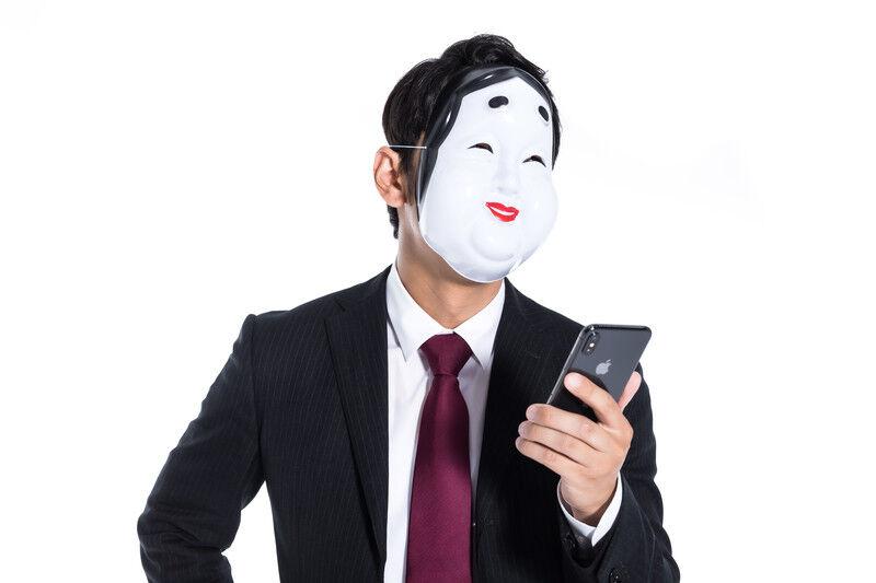 【テラハ速報】ネットの発信者特定が簡単にできるように法改正へ 高市総務相「匿名での中傷行為、人としてひきょうで許し難い」 お前ら聞いてるか?