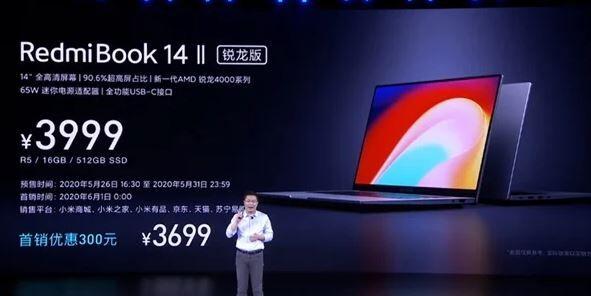 【!?】Xiaomi(シャオミ)「Ryzen5、16GBRAM、512GBSSDのノートPC。いくらだと思いますか?」→