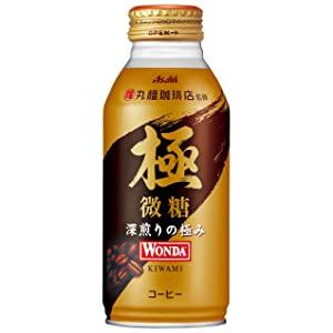 【悲報】ワイ「無糖コーヒー苦いなぁ……微糖飲んだろ!」→ワイ「甘っ……」
