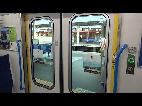 大阪駅で扉がボタン開閉式の電車が来てビビったんだが・・・戸惑ってたら後ろのJKが開けてくれたけど