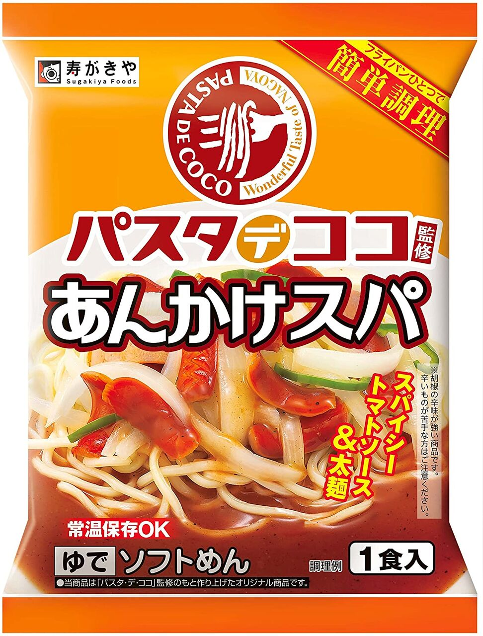 【画像】関東人「名古屋飯?大体こんな感じだろw」 味噌県民さぁ、これええんか?