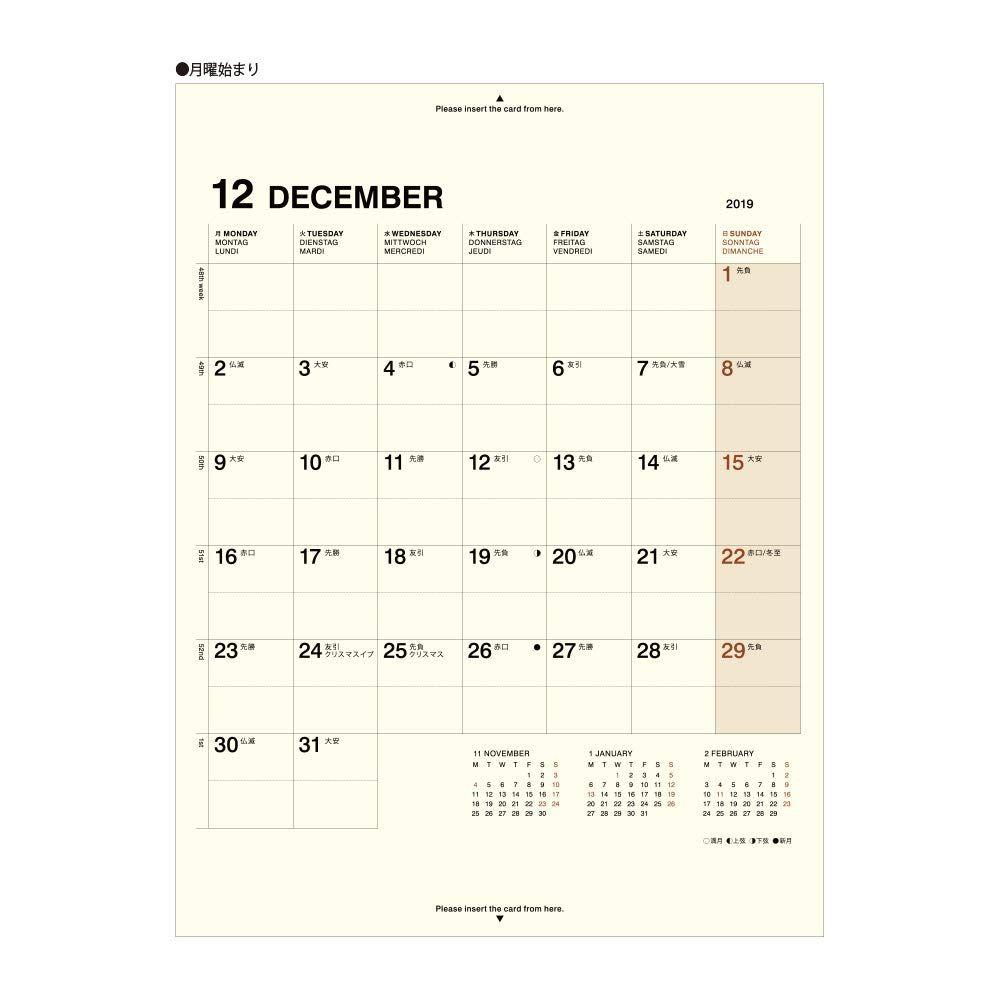 【悲報】振り返ってみると、「12月23日」を祝日にした前の天皇って有能だったよな・・・今後は「2月23日」という現実