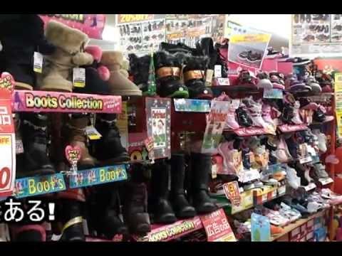 【ロッパー】靴流通センター「激安価格です。品揃え最強です。話しかけません」←こいつが天下取れなかった理由