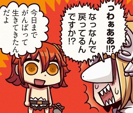 manga22_0512-5