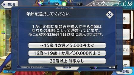 seisyoseki1008