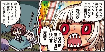 manga24_0526-5