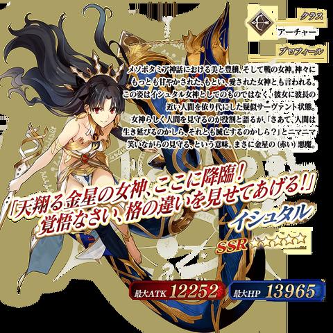 servant_details_03_5fjsp