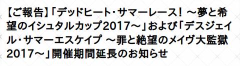 Screenshot_20170823_213245
