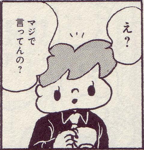gazou_0016