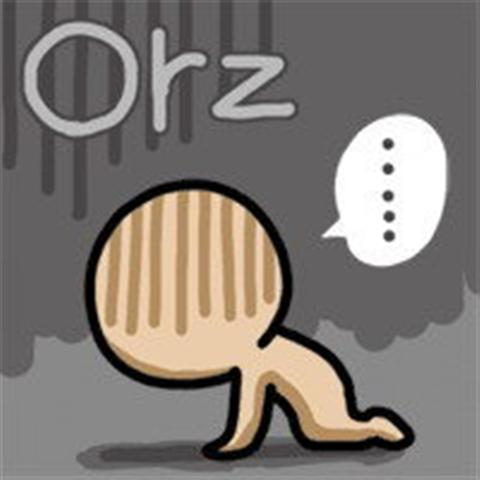 Orz (Small)