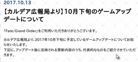 Screenshot_20171013_192127