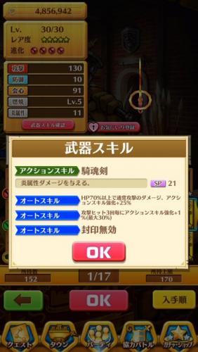 5790796bedcc6