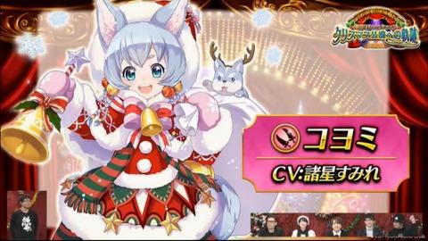 コヨミ_白猫