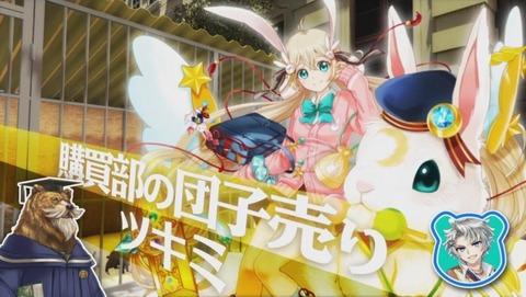 【白猫】茶熊ツキミウサギライダー_竜ドラゴンライダー-720x407