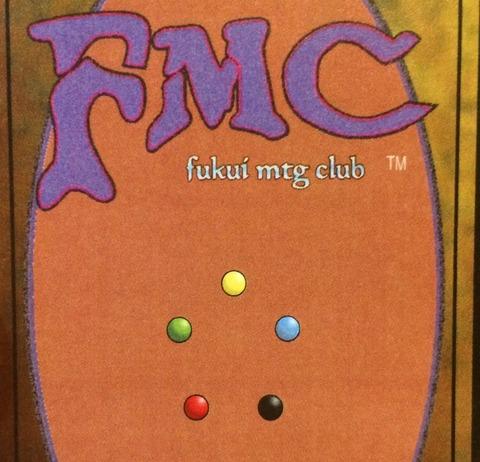 12/14 FMC杯 vol.28
