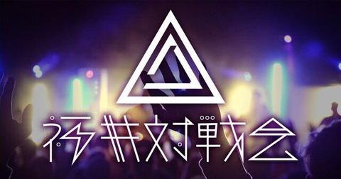 9/16 福井ボードゲーム会