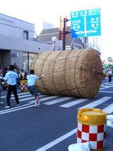 玉名大俵祭り