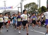 横島いちごマラソン大会