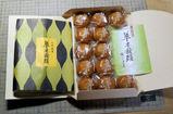大牟田、草木饅頭