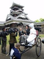 熊本城 結婚式