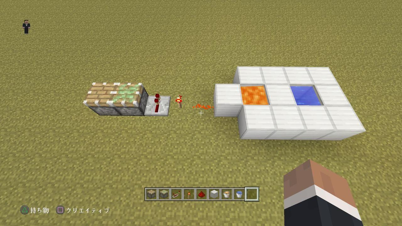 石 製造 機 マイクラ