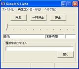 SimpleX Light