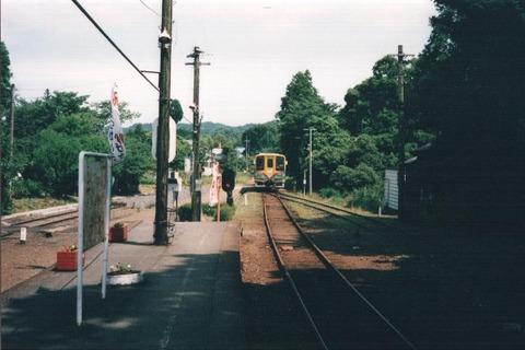 kazusanakano-001