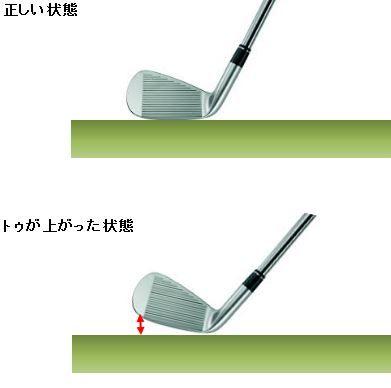iron_raikaku