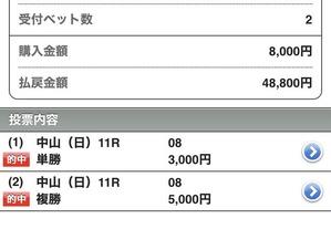 IMG-2306