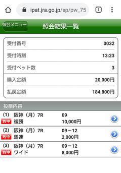 Screenshot_20201123-133531