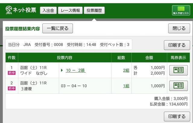 Screenshot_20190622-154845_Internet