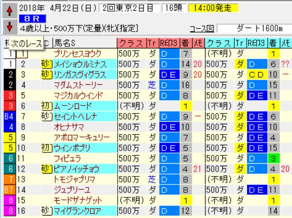 無題ytu5r6