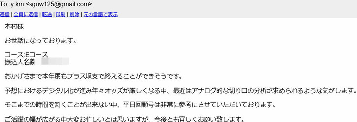 BlogPaint