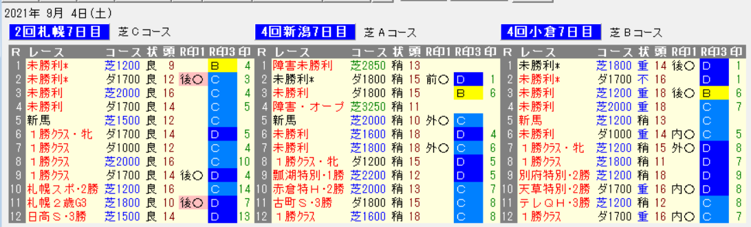 スクリーンショット 2021-09-09 205253