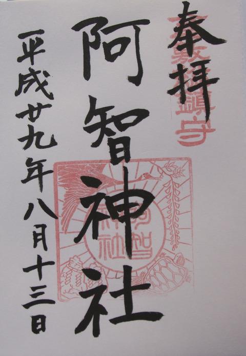 編集済みDSC06845