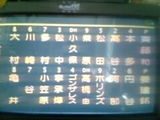 b1a51985.JPG