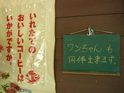 箱根レストラン2