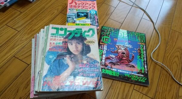 【悲報】ワイ、大切にしている雑誌を家族に捨てろと言われてしまい咽び泣く(※画像あり)