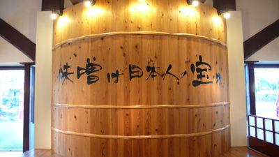 shibayama_1