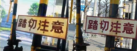 ke-no_op_1.jpg