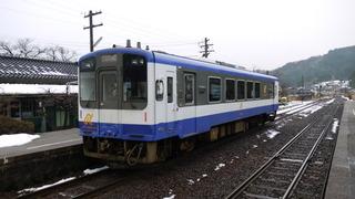 P1110642